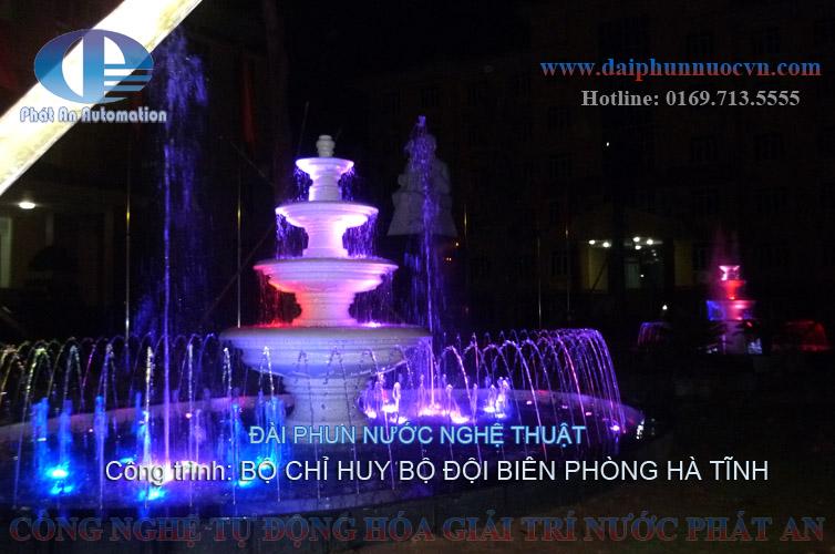 đài phun nước nghệ thuật – BCH Bộ Đội Biên Phòng Hà Tĩnh1